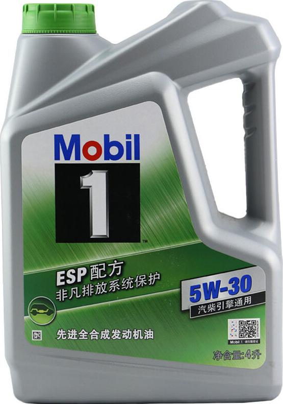 美孚1号esp配方全合成esp5w30机油汽柴引擎通用润滑油