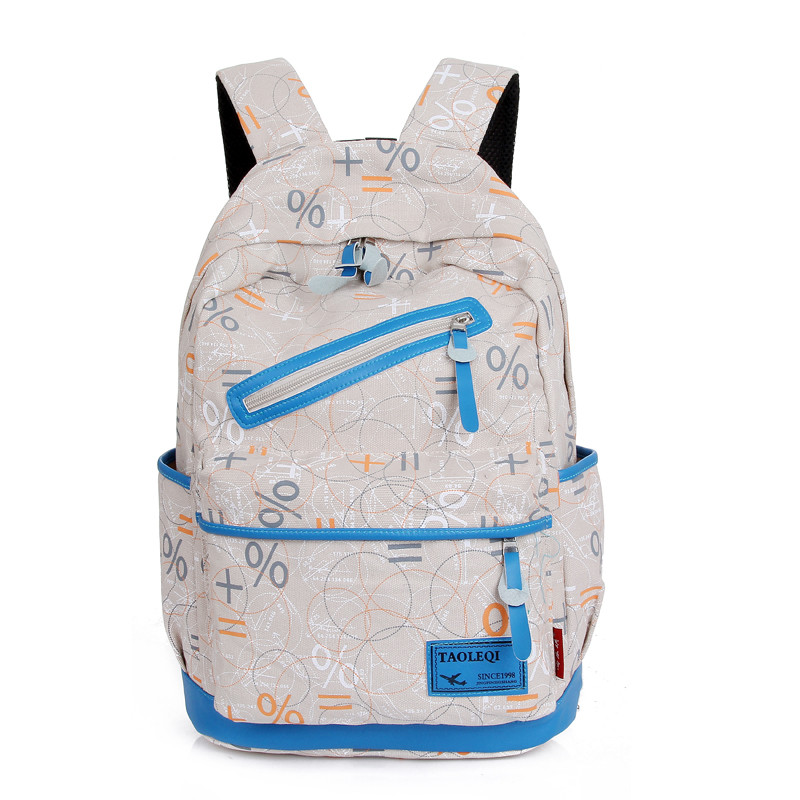 双肩包男女韩版潮中学生书包女新款帆布背包电脑包休闲旅行包 黄色图片