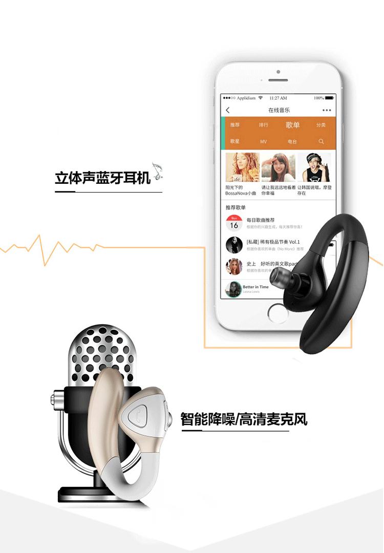 溪特手机S106立体声v手机蓝牙耳机iPhone7P苹果小米接电话灯亮图片