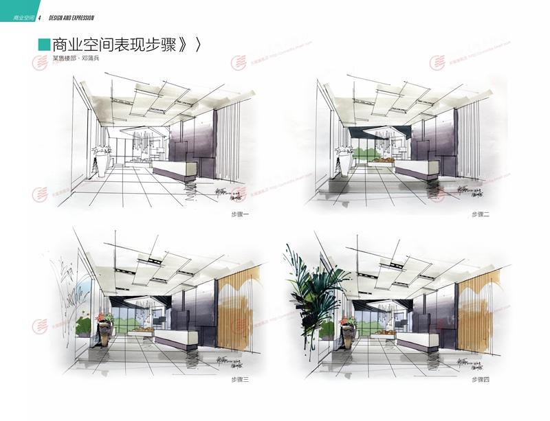 餐饮,酒吧空间  娱乐休闲  展示空间  大堂,办公空间  快题设计文本图片