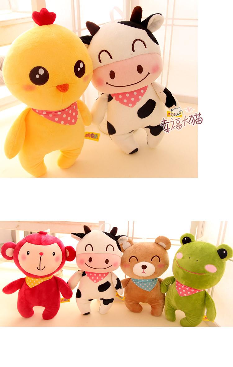 可爱开心农场动物毛绒公仔 奶牛兔子青蛙鸡仔玩具布娃娃儿童礼物 235