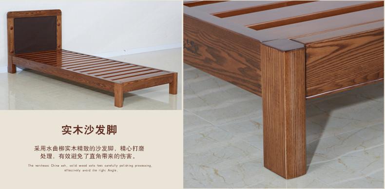 光明家具新品 现代中式全实木框架组合沙发 水曲柳客厅转角沙发 398-3
