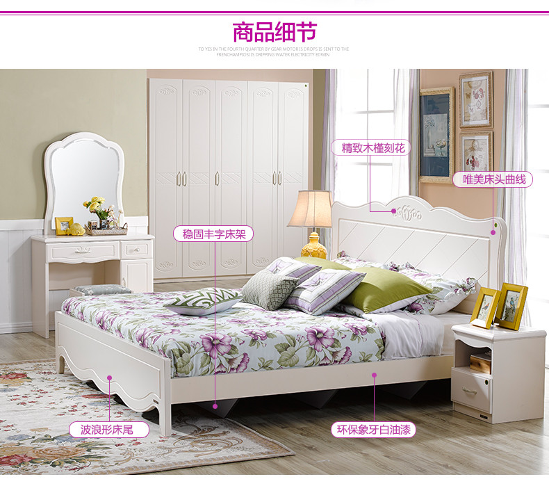 全友家私 时尚简约家具经典韩式卧室套装组合120605