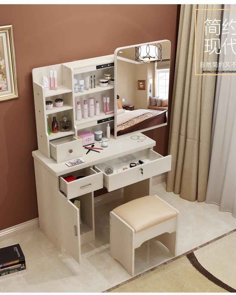 梳妆台卧室小户型迷你化妆桌收纳柜现代简约简易化妆柜网红化妆台