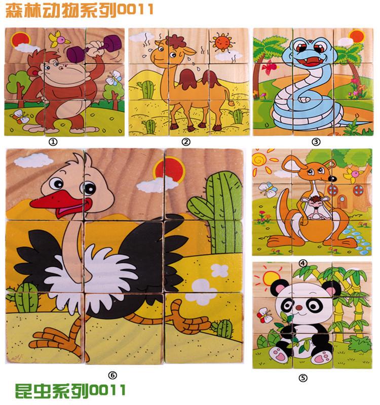 宝宝幼儿童3d立体积木制益智力玩具3-4-5-6岁 kl 0011森林动物熊猫