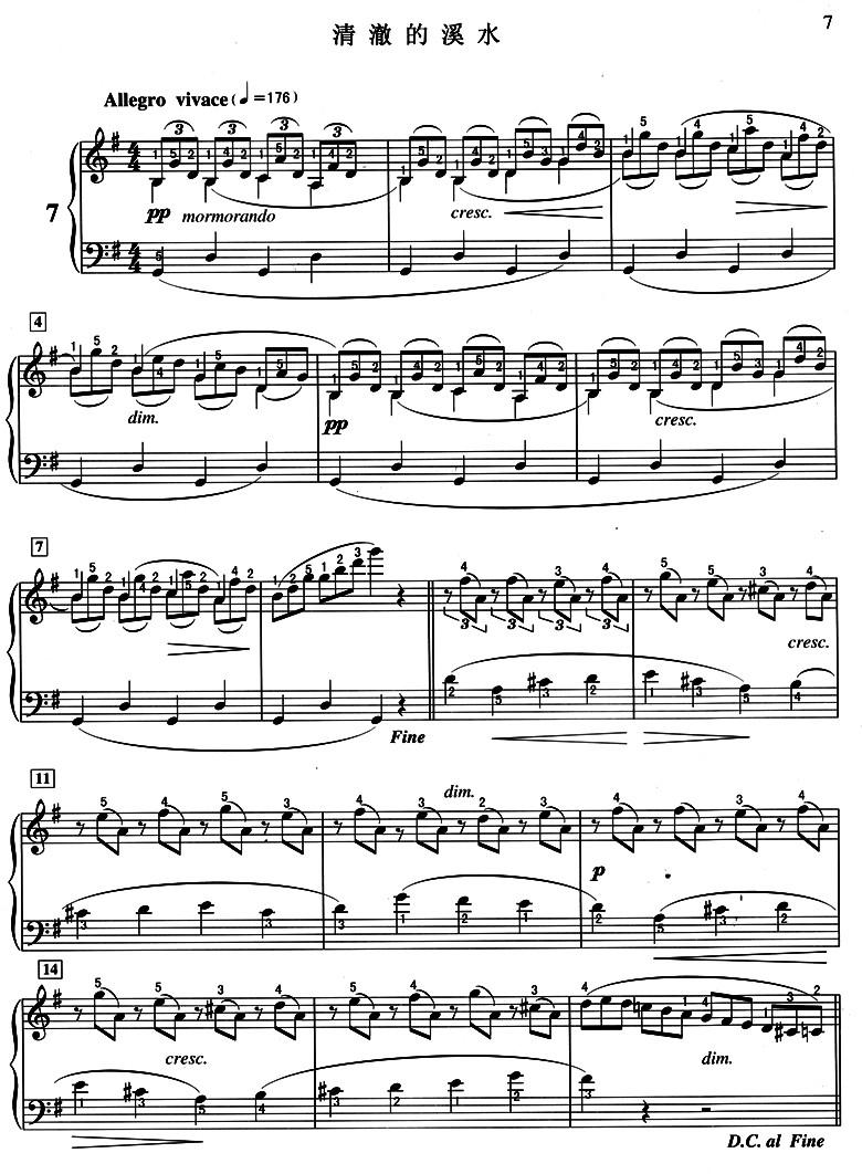 《布格缪勒25首钢琴进阶练习曲》【摘要图片