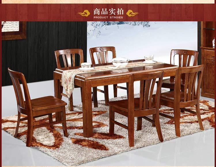 光明家具 全实木餐桌 简约水曲柳餐桌长桌 四方桌现代中式餐桌 1.