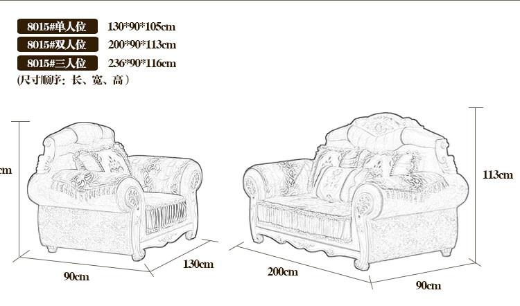 简笔画组合沙发步骤