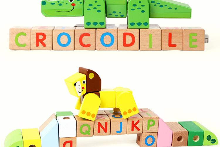 3岁以上的宝宝,就可以拼搭主题造型了,拼出动物之家,海洋博物馆