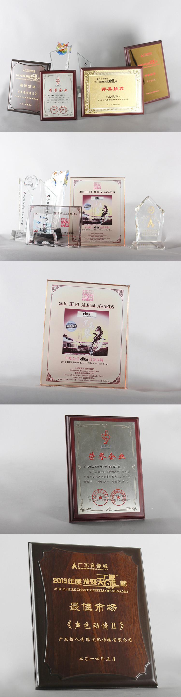 怡人唱片 车载hifi发烧碟 流行专辑 马小郡 《声色动情2》(1cd)