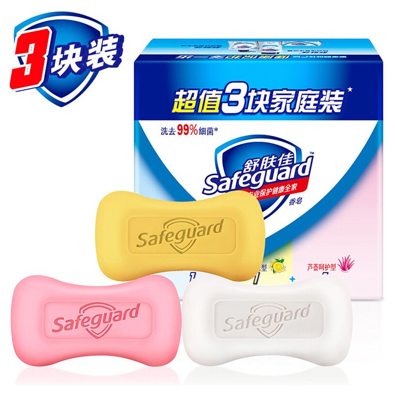【苏宁专供】舒肤佳混合三块皂(纯白115g+柠檬115g+芦荟115g)