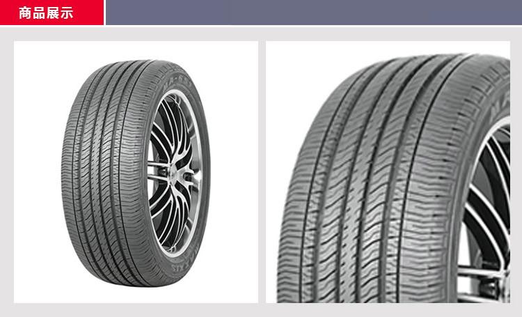 【玛吉斯(maxxis)汽车轮胎】玛吉斯轮胎