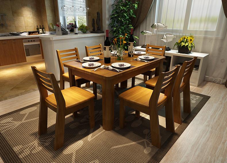 木帆 实木餐桌 现代简约长方形饭桌 胡桃色木餐桌椅组合 餐桌 一桌四