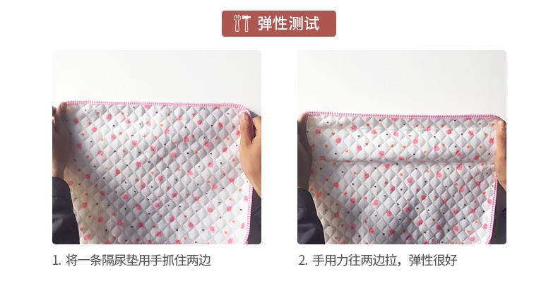 【苏宁红孩子】 康康 k9931/k9932/k9933 生态棉超吸水隔尿垫 新生儿