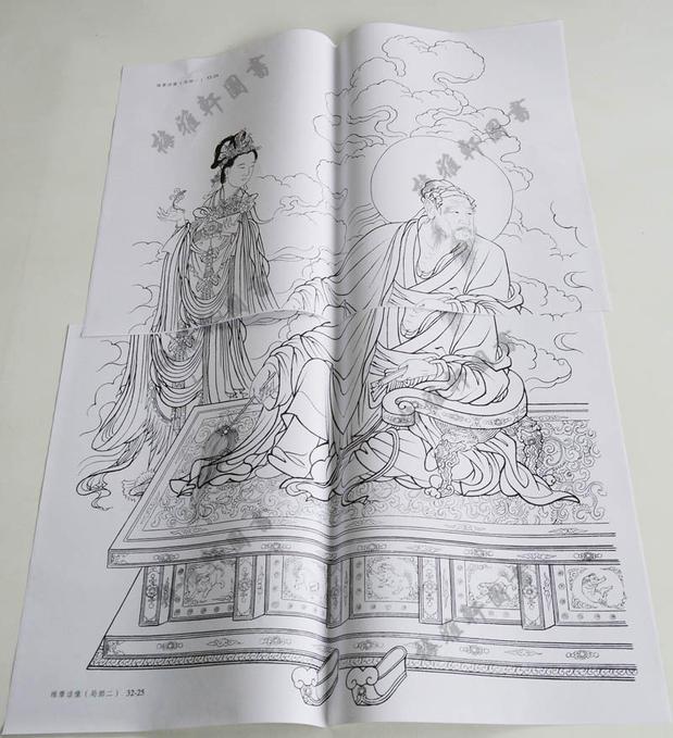 正版 古代人物画线描稿 杨德树 工笔画书籍白描线描入门素材教程教材