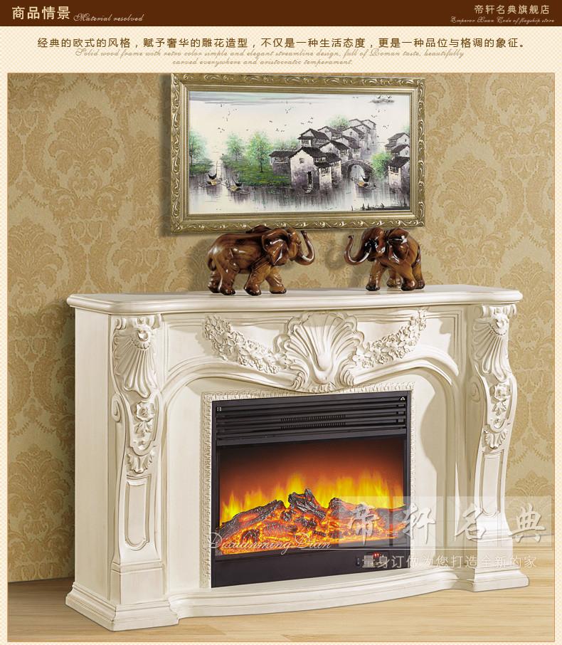 帝轩名典 1.2米欧式壁炉架 实木美式电视柜0.