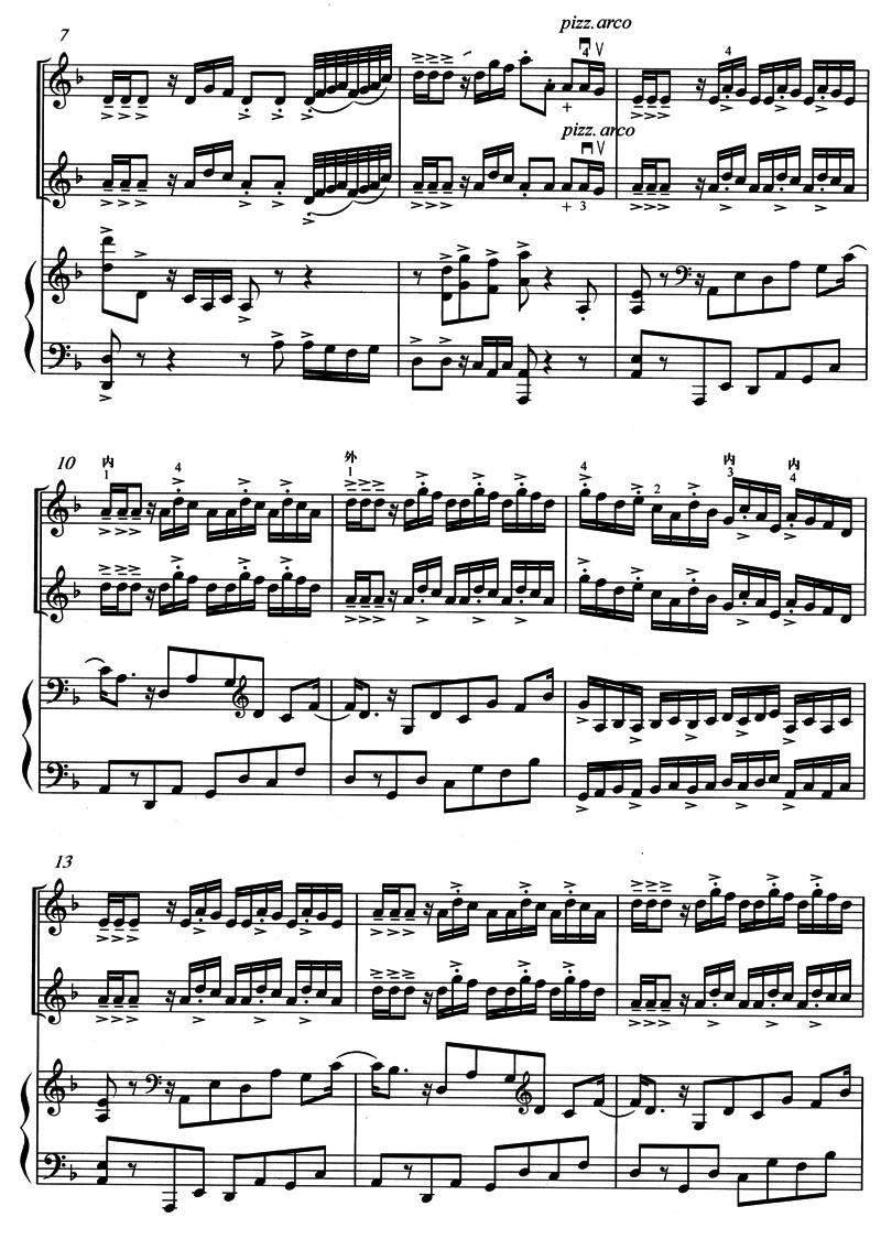 卷珠帘二胡重奏曲谱