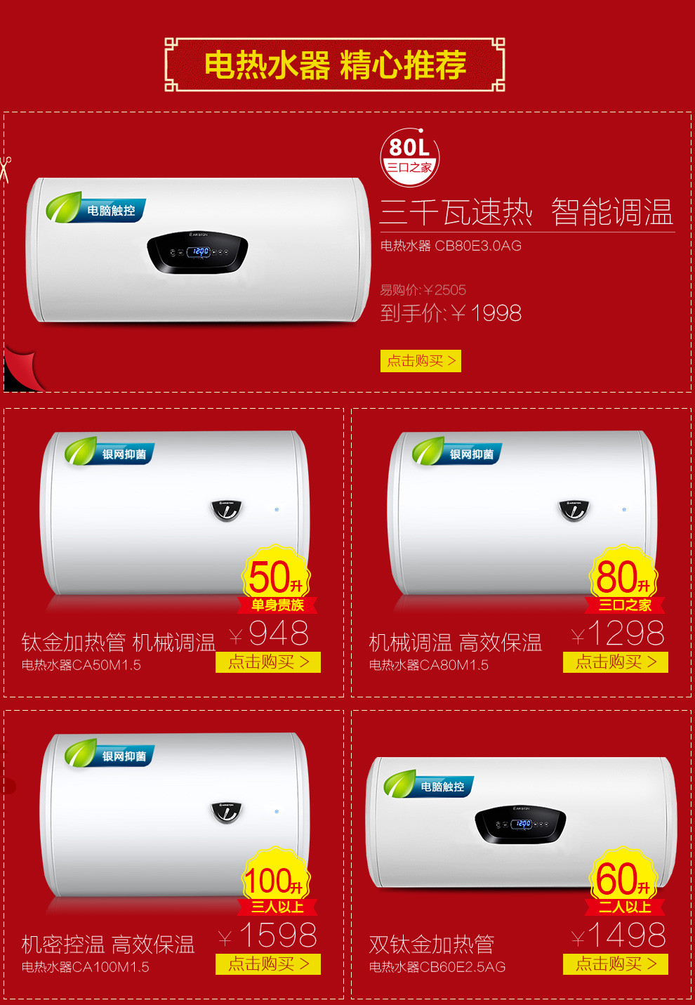 http://image.suning.cn/uimg/sop/commodity/201407221104165351_x.jpg_SLOKY施诺绮豌豆公主粉水晶项链毛衣链采用