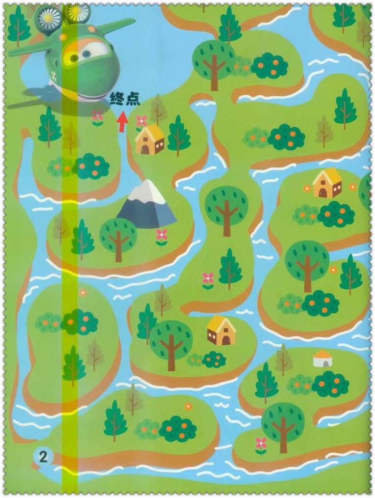 《超级飞侠a小学大小学智力闯关婴幼儿小学生哪迷宫在一二十图片