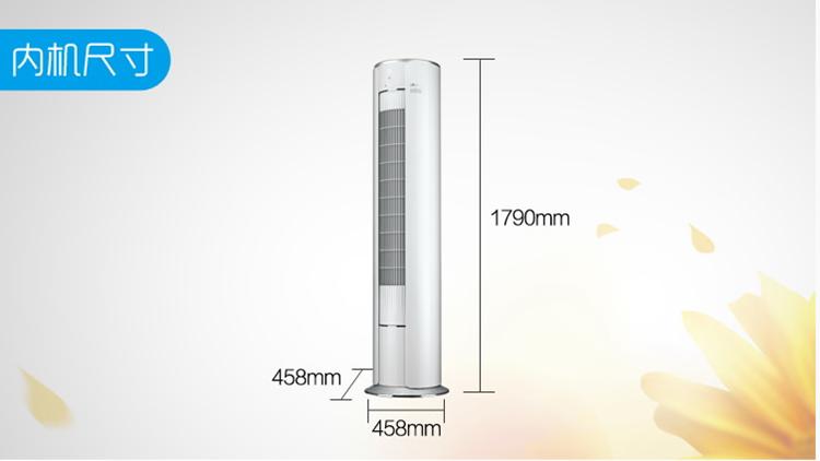 格力空调(gree)kfr-50lw/(50555)fnhab-a3 2匹 i尚变频 家用冷暖圆柱