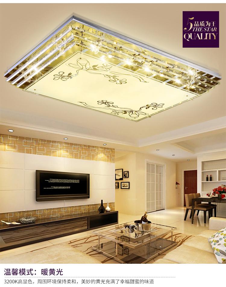 客厅灯现代长方形