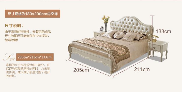 8米欧式田园公主床高箱卧室家具