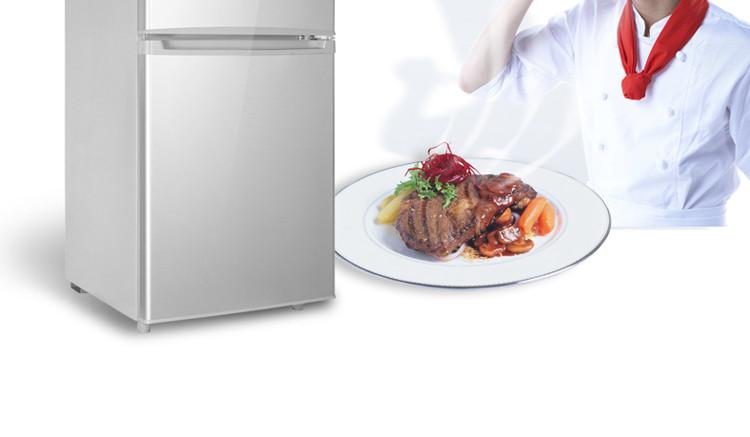 家用小型冰箱 电冰箱双门小冰箱 无霜冰箱 颜色:拉丝银 箱门结构:双门