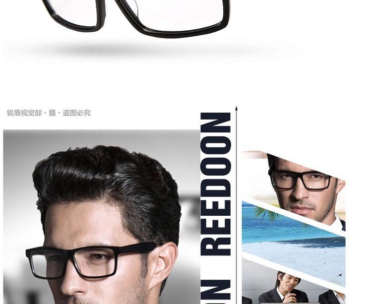 成品胖脸板材复古眼镜框架男士tr90近视眼镜架全大
