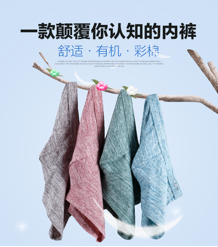 彩棉纸手工制作过程