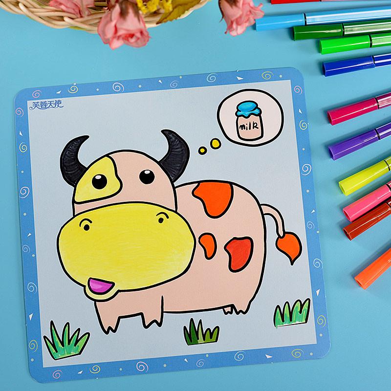 芙蓉天使 水彩画气球画 儿童填色画涂色画 diy涂鸦画