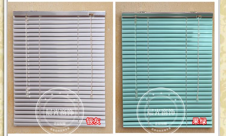 百叶窗帘 百页窗免打孔安装一线通铝合金遮光厨房卧室图片