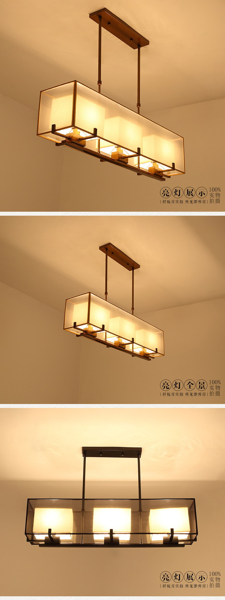 巴保莎長方形新中式餐廳吊燈仿古現代簡約客廳臥室燈
