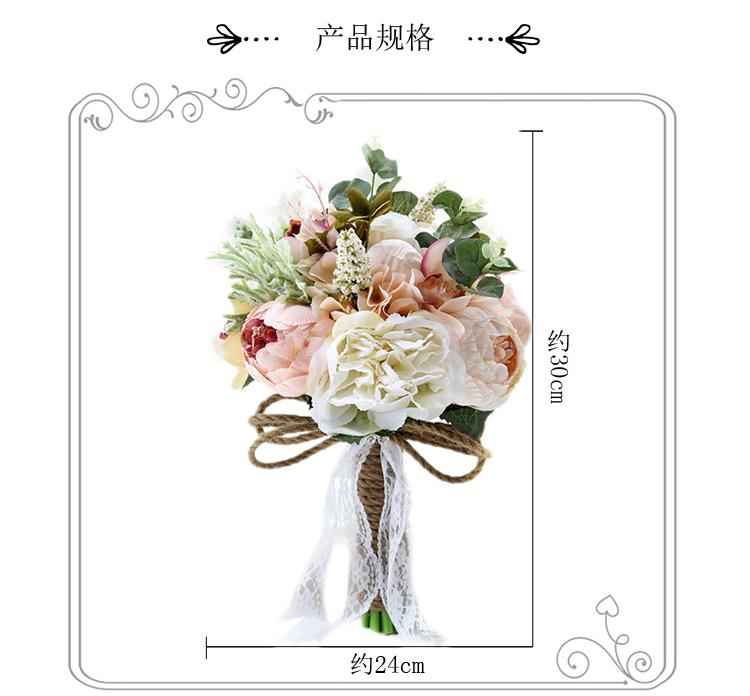 新娘手捧花鲜花森系韩式新娘手捧花花球仿真鲜花束结婚婚礼影楼婚纱