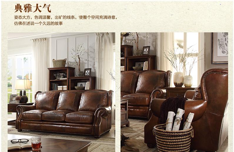欧式真皮沙发组合美式实木皮沙发中厚皮沙发客厅家具