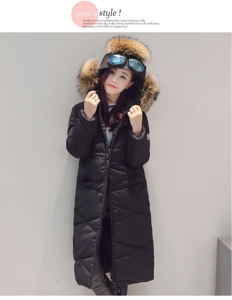 情娇婷2016冬季新款羽绒服女韩版中长款大毛