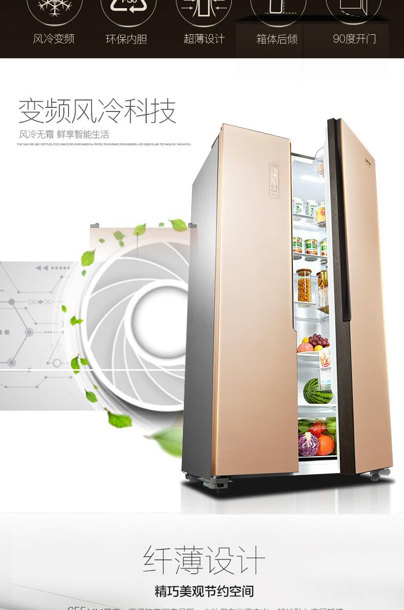 【苏宁专供】扎努西·伊莱克斯冰箱ZSE5202HPA