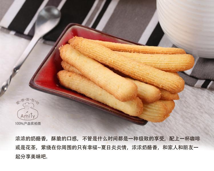 【爱德海鲜坊】爱德美味坊面包公益美食意大阜新爱心面包图片