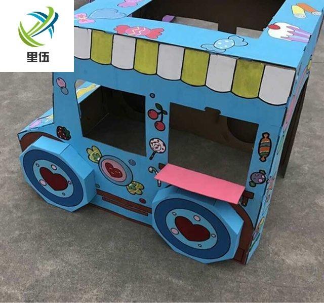 里伍儿童玩具屋火车坦克宝宝帐篷纸板小房子手工创意diy