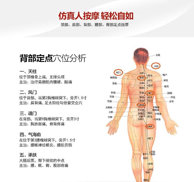 jare/佳仁 666-2g 2015新品泰式按摩垫 颈椎 腰部按摩器 背部 臀部