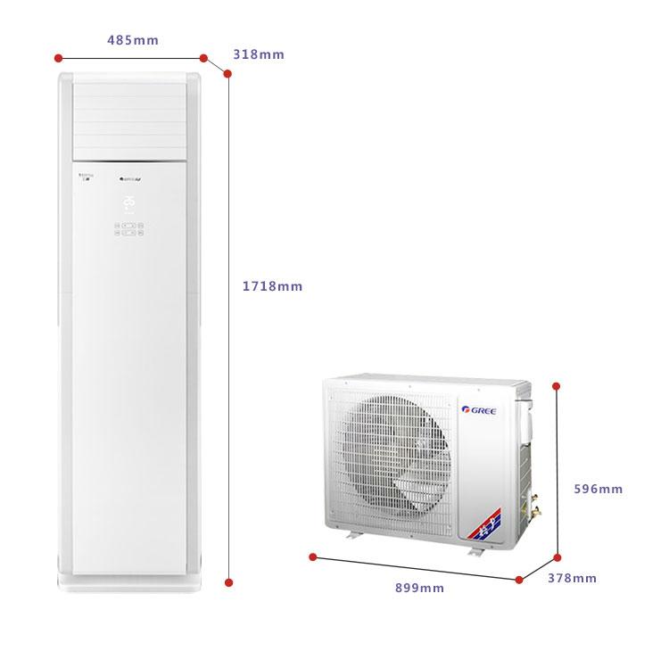 格力\/Gree T爽 变频2匹立式柜机冷暖空调 KFR