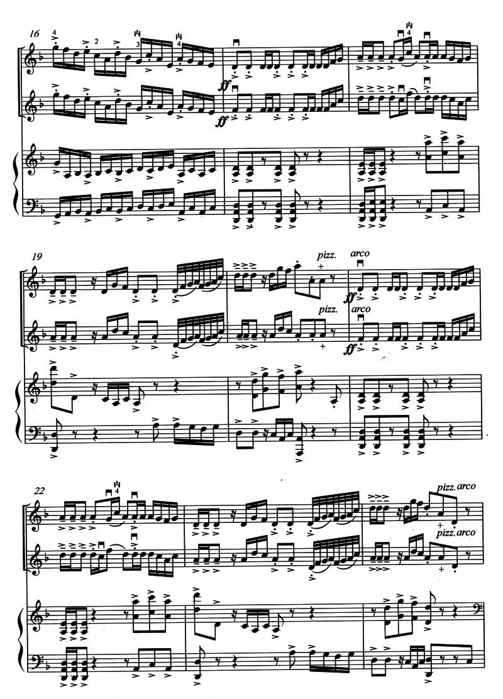 二胡重奏谱子