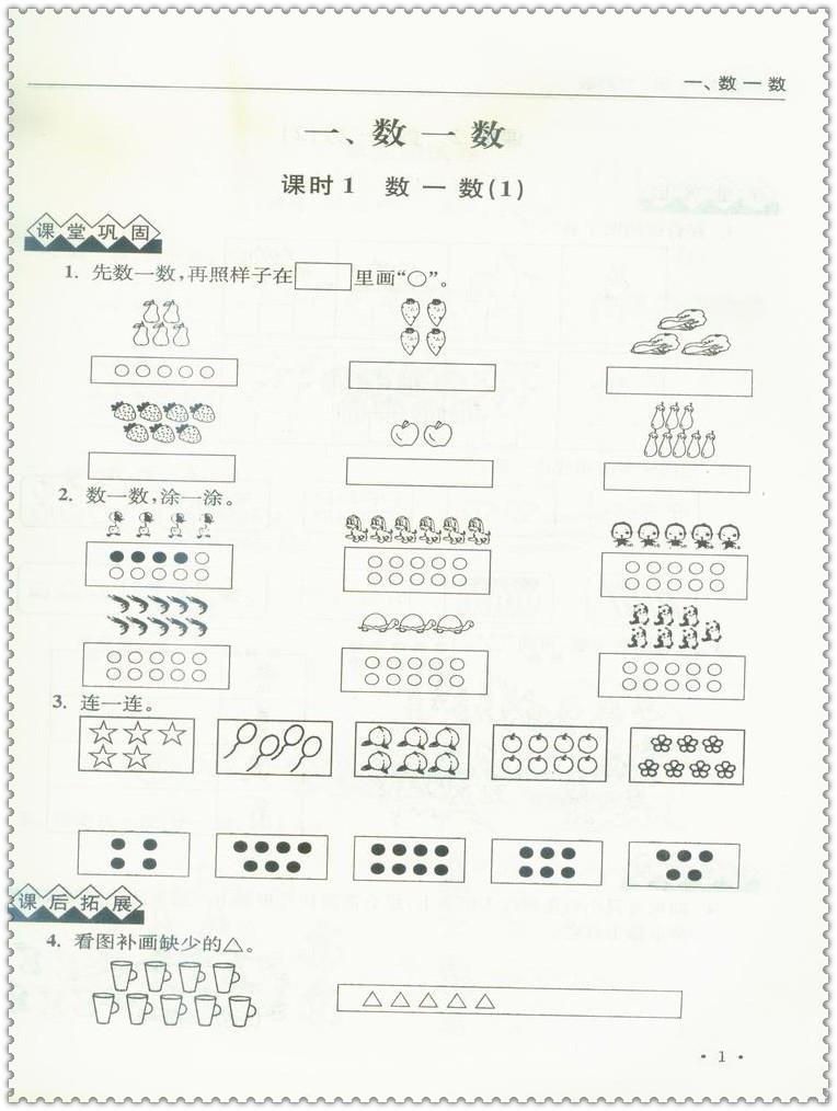 小学数学题_小学一年级下学期数学竖式计算题