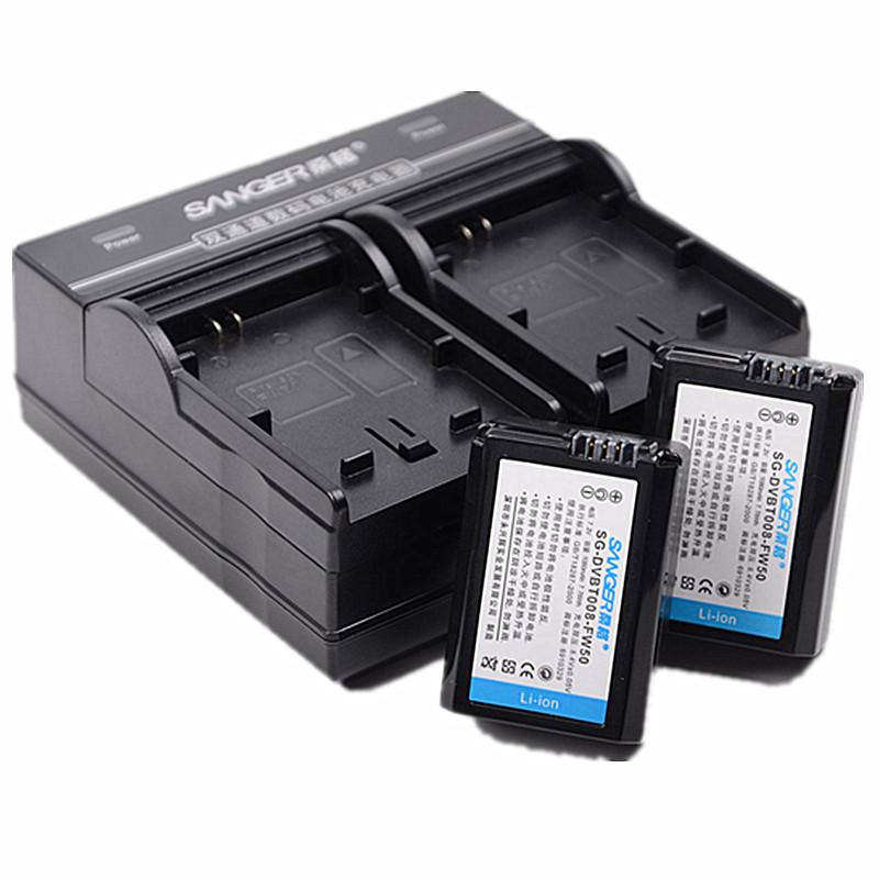桑格FW50电池X2+双充电器 索尼A6000 A500