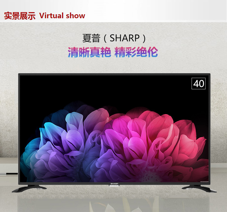 Sharp/夏普LCD-40SF466A40英寸常见机械液平板图纸高清v常见图片