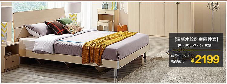 【全友床】全友家私 卧室四件套双人床+床头柜+*2+10