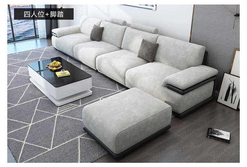 2019年新款沙发效果图 zy2019款沙发图片