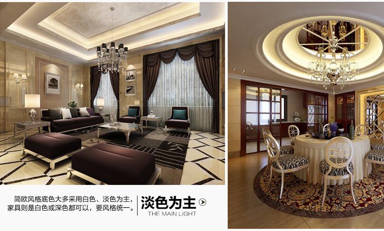 东易日盛 北京v7西园 全案装修 家装设计美式效果图室内装修设计