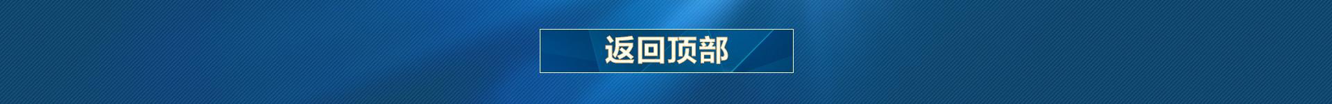 http://image.suning.cn/uimg/sop/commodity/181549488411435457595016_x.jpg
