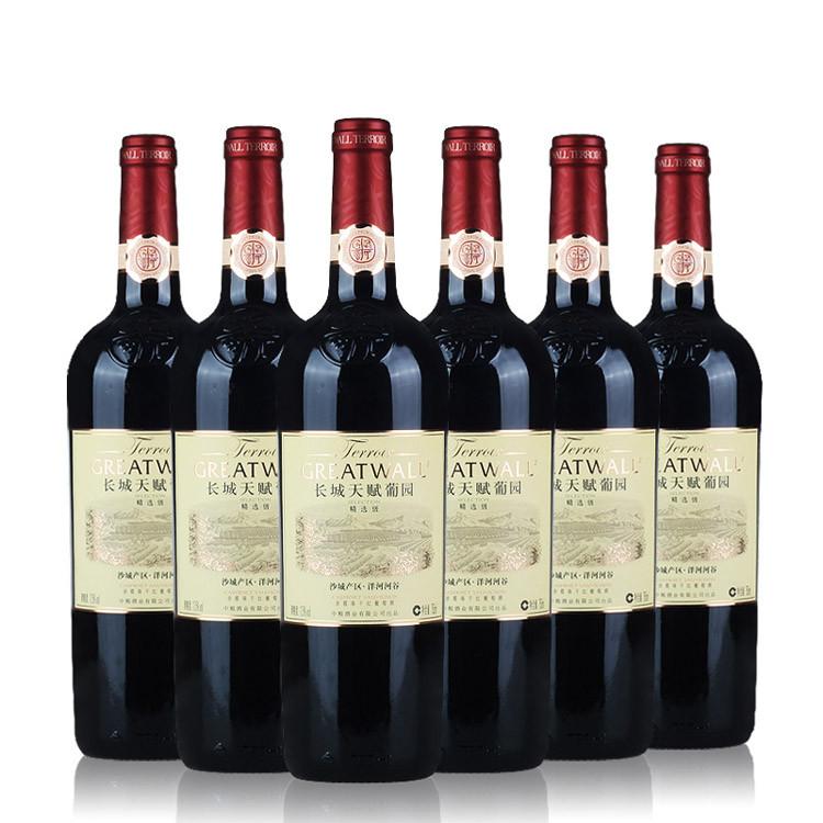 国产红酒 中粮长城天赋葡园 精选级赤霞珠干红