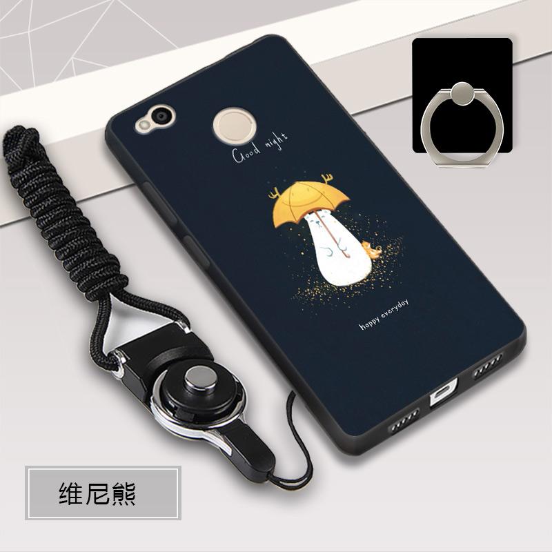 2017款红米4x手机壳redmi4A带指环mae136指